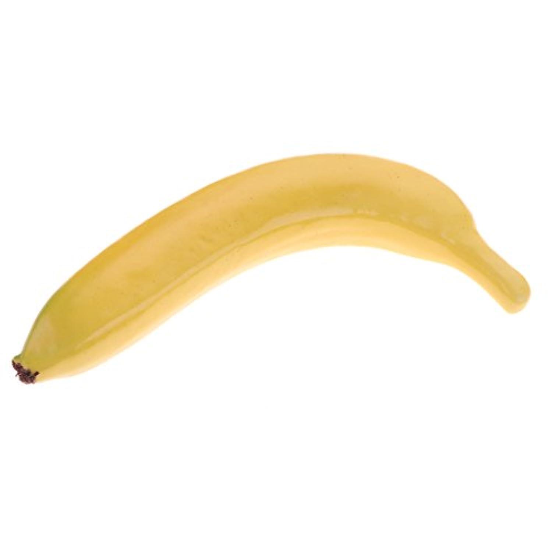 PETSOLA 人工果物 鮮やか フルーツ ホーム テーブル 装飾 幼稚園教材 写真道具 多種選べる - バナナ