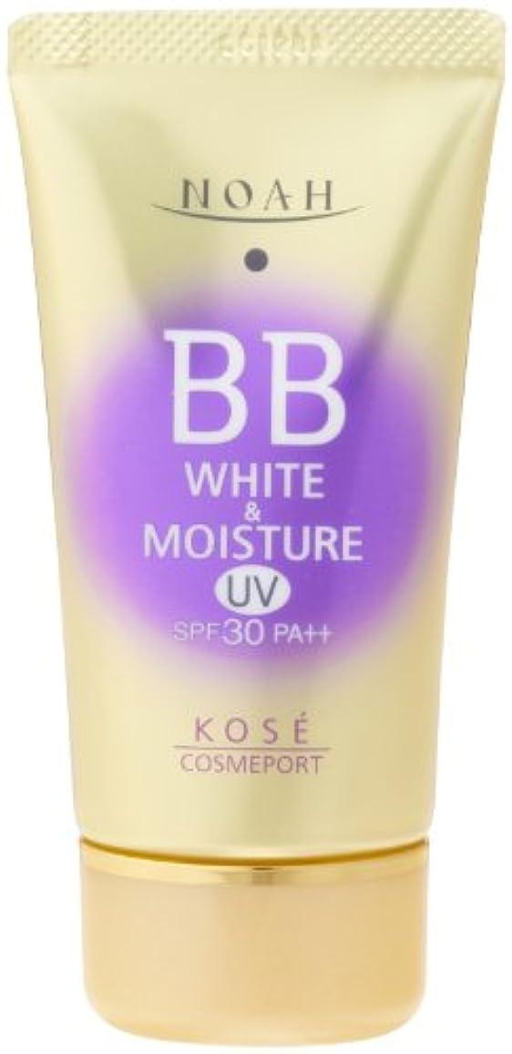 インテリア気分が良いサイレントKOSE コーセー ノア ホワイト&モイスチュア BBクリーム UV02 SPF30 (50g)