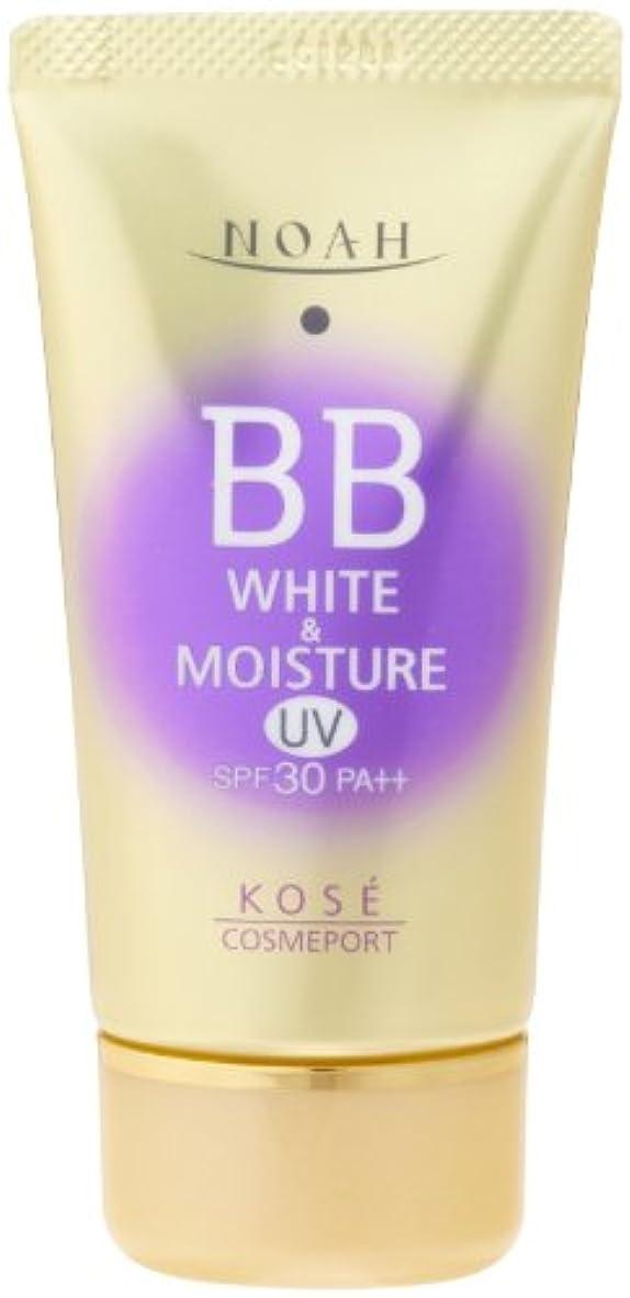 誤解を招く見落とす誇りKOSE コーセー ノア ホワイト&モイスチュア BBクリーム UV02 SPF30 (50g)