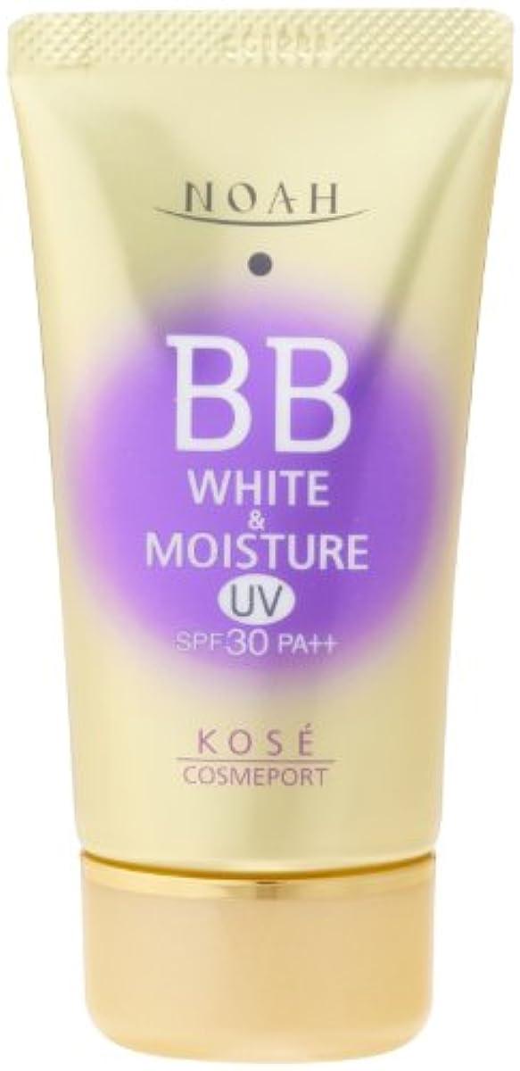 迫害ひどく磨かれたKOSE コーセー ノア ホワイト&モイスチュア BBクリーム UV02 SPF30 (50g)