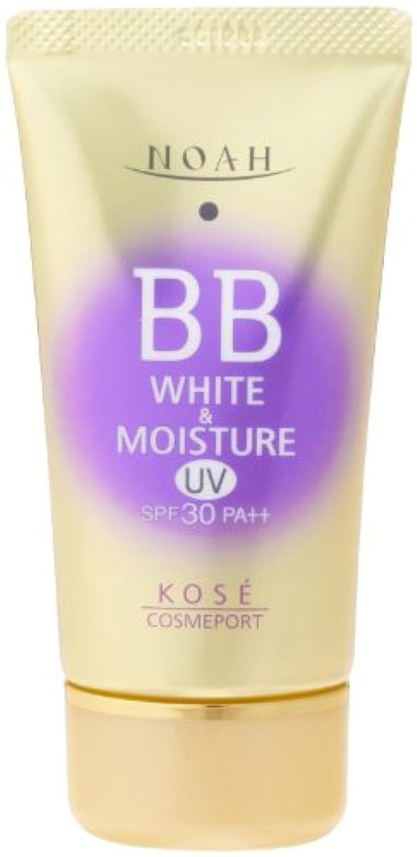 拍手する安定しました敷居KOSE コーセー ノア ホワイト&モイスチュア BBクリーム UV02 SPF30 (50g)