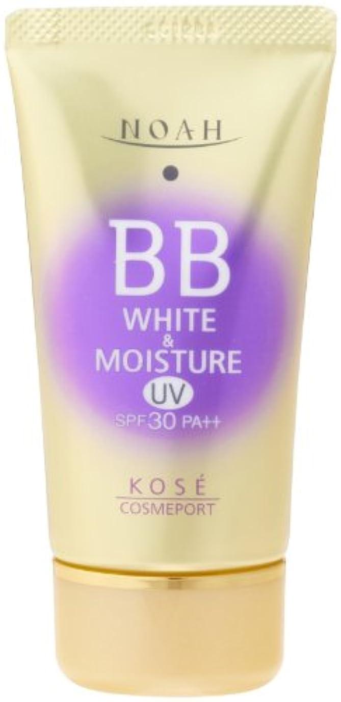 荒野猛烈なペチコートKOSE コーセー ノア ホワイト&モイスチュア BBクリーム UV02 SPF30 (50g)