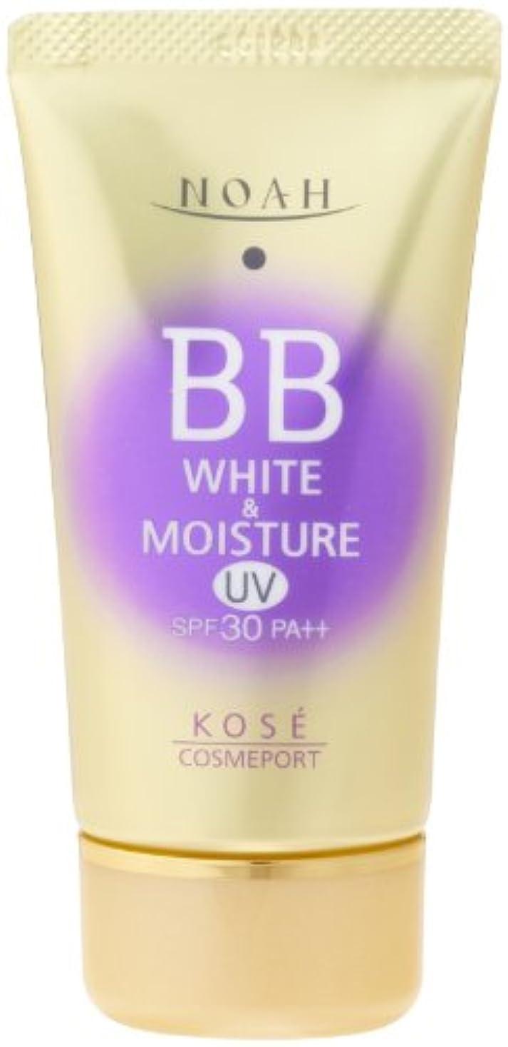 ペレット心のこもった労働KOSE コーセー ノア ホワイト&モイスチュア BBクリーム UV02 SPF30 (50g)