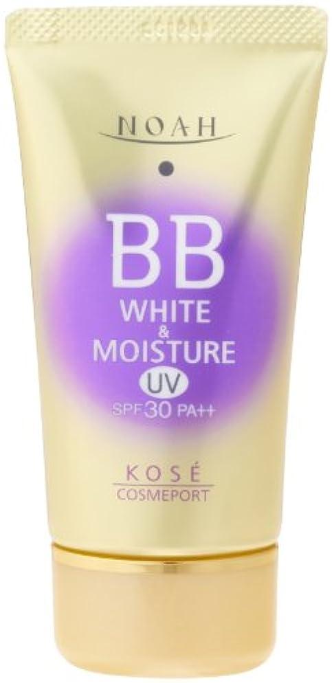 ラジウム論争的愛されし者KOSE コーセー ノア ホワイト&モイスチュア BBクリーム UV02 SPF30 (50g)