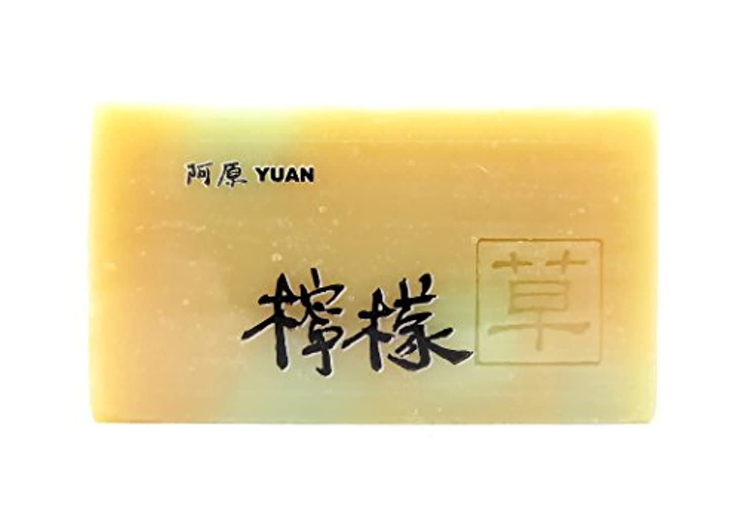 誰が作動するスポンサーユアン(YUAN) レモンソープ 固形 100g (阿原 ユアンソープ)