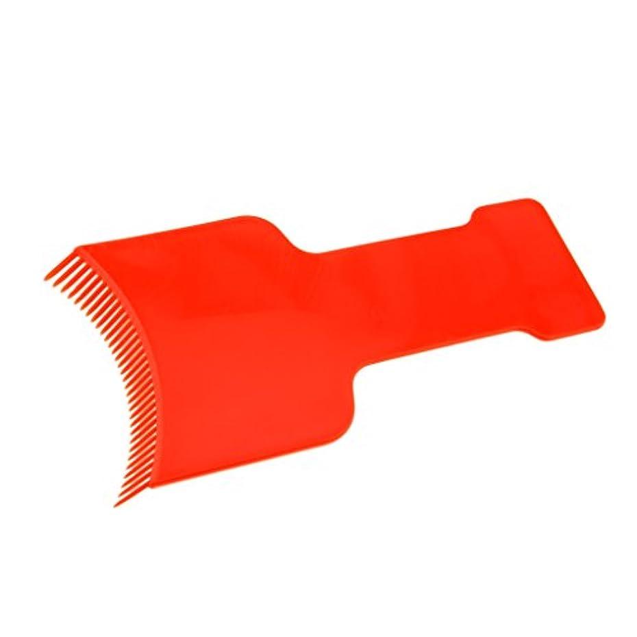 つづり汚れたバイバイヘアダイコーム ヘアダイブラシ 染色ボード 理髪店 美容院 アクセサリー 便利