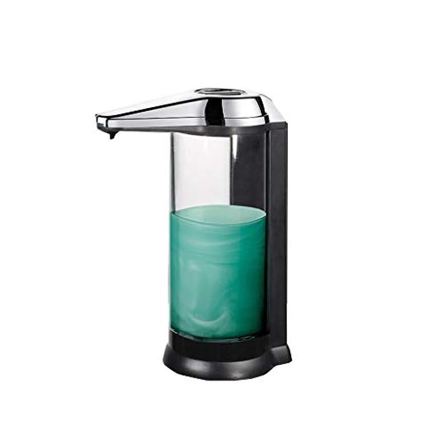ロッジ意味するトランペットせっけん ソープディスペンサー自動ソープディスペンサー赤外線モーションセンサー液体ディスペンサー防水リークプルーフ非接触石鹸子供、キッチン、バスルームに適して 新しい