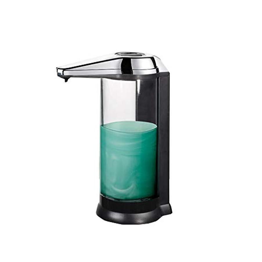遠洋の鎮静剤等しいせっけん ソープディスペンサー自動ソープディスペンサー赤外線モーションセンサー液体ディスペンサー防水リークプルーフ非接触石鹸子供、キッチン、バスルームに適して 新しい