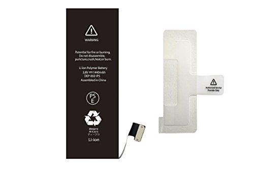 Deepro iPhone5互換バッテリー 固定用テープ付き 3.8V 1440mAh