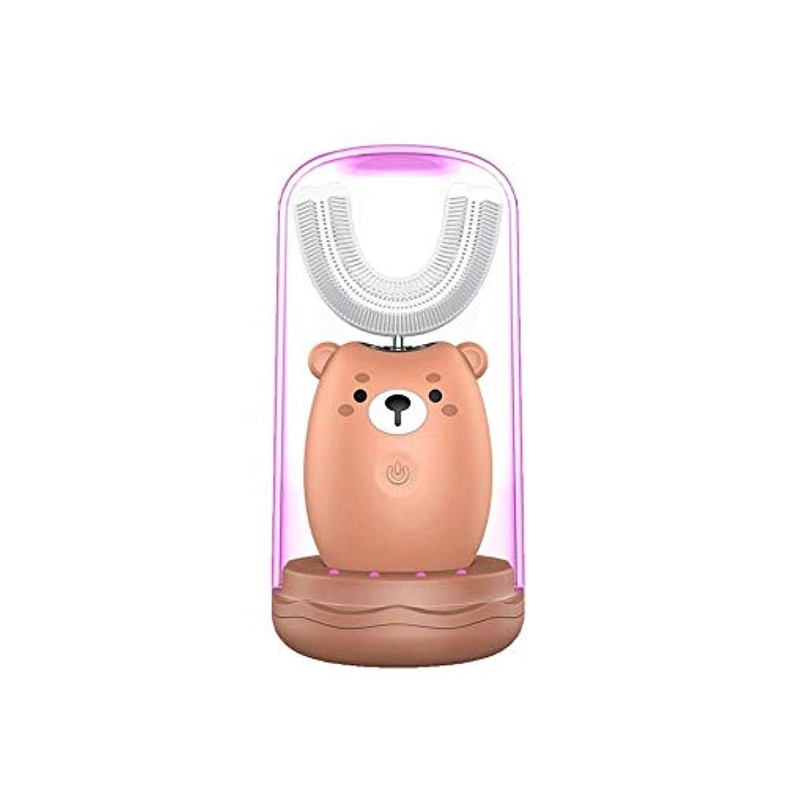 球状別れるスプリット電動歯ブラシ U型 子供用 超音波ブラシ 自動式 超音波 IPX7レベル防水 専門360°全方位 柔らかいシリコーンブラシヘッド プレゼント