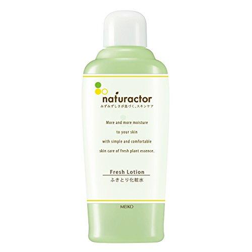 ナチュラクター フレッシュローション(ふきとり化粧水)オーガニック ナチュラル スキンケア 自然派 ゆらぎ肌