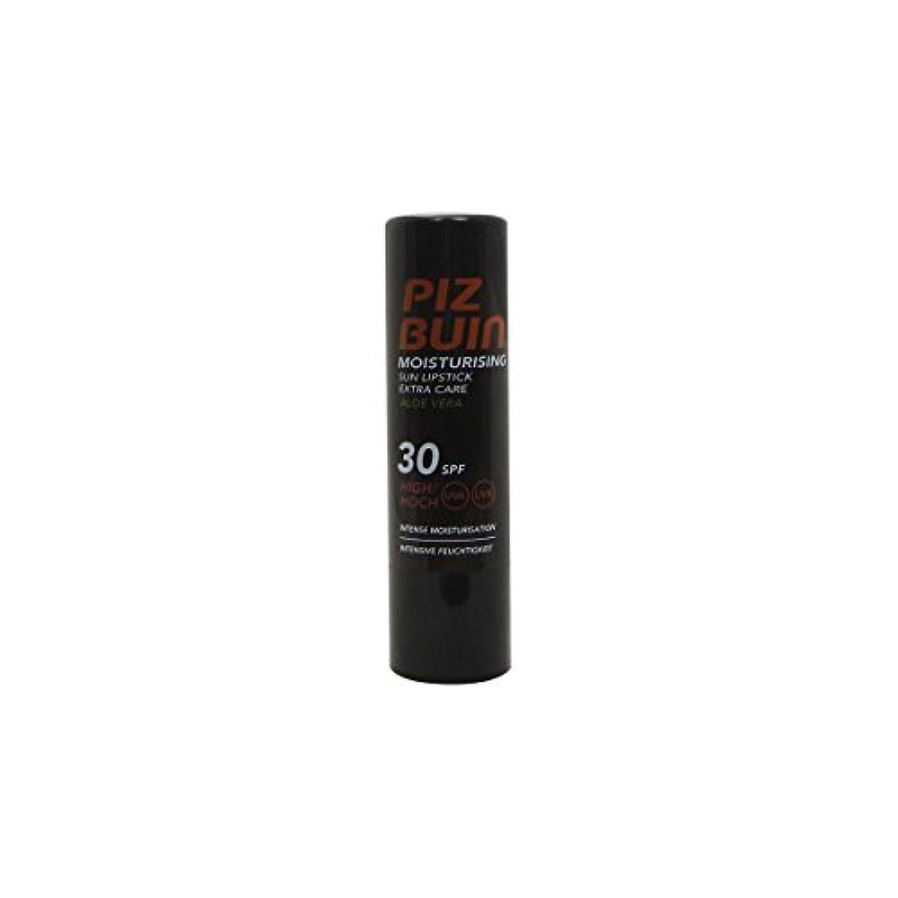 かすかなと遊ぶ意志に反するPiz Buin Lipstick Spf 30 Moisturising With Aloe Vera5g [並行輸入品]