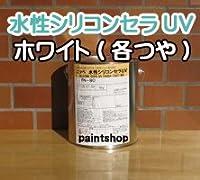 日本ペイント 水性シリコンセラUV ホワイト 白 4kg つや:3分つや有り