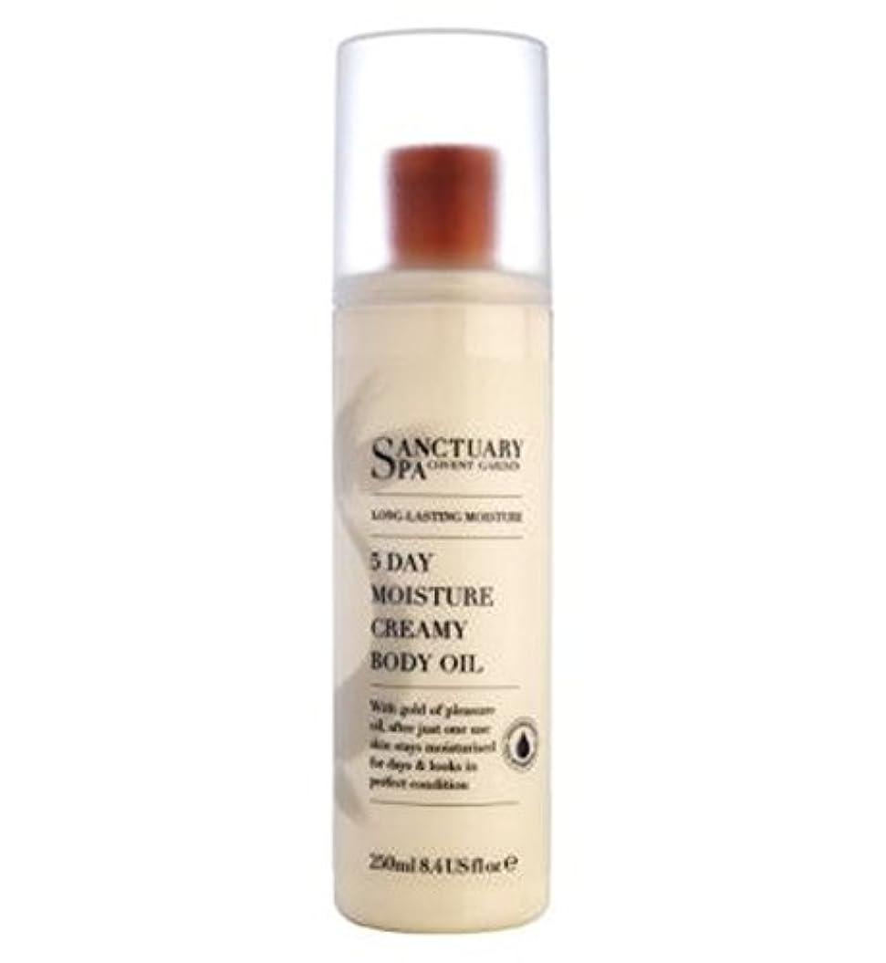 動機担当者待つSanctuary Long Lasting Moisture 5 Day Moisture Creamy Body Oil 250ml - 聖域長期的な水分5日間の水分クリーミーボディオイル250ミリリットル (Sanctuary...