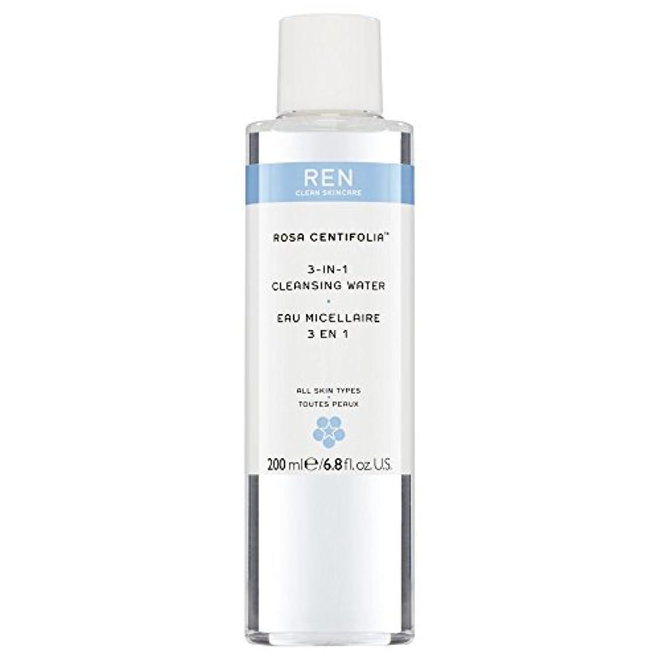 洞察力飲料イヤホン200ミリリットルの水を浄化するRenローザセンチフォリアバラ、 (REN) (x6) - REN Rosa Centifolia Cleansing Water, 200ml (Pack of 6) [並行輸入品]