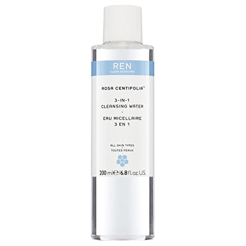 排気カテゴリー経済的200ミリリットルの水を浄化するRenローザセンチフォリアバラ、 (REN) (x6) - REN Rosa Centifolia Cleansing Water, 200ml (Pack of 6) [並行輸入品]