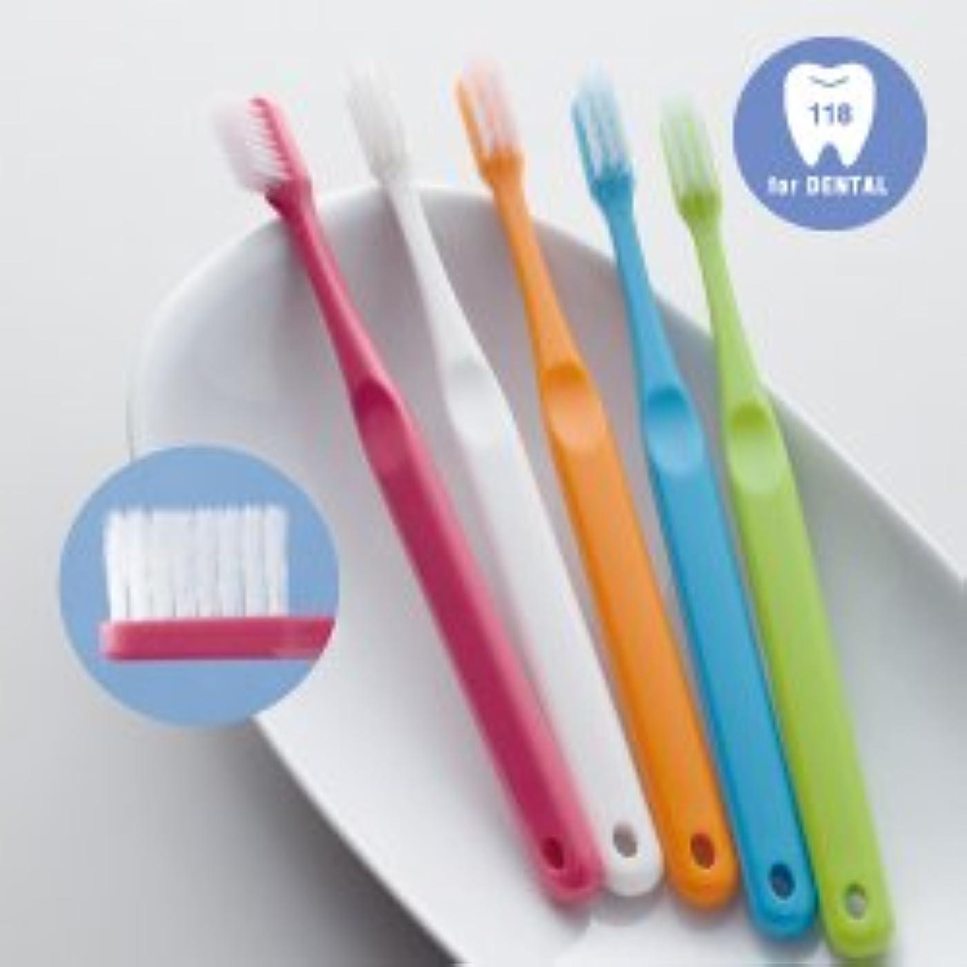 包帯矢印ガチョウ歯科専用歯ブラシ 118SERIES ZERO 超先細 ふつう 25本