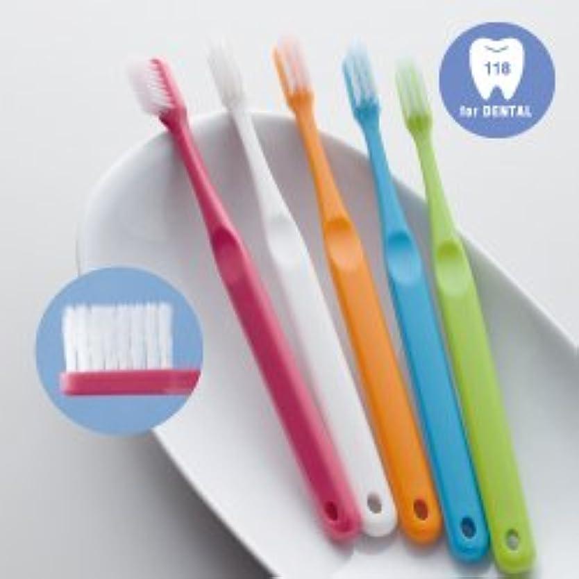 姓キャリア天才歯科専用歯ブラシ 118SERIES ZERO 超先細 ふつう 25本