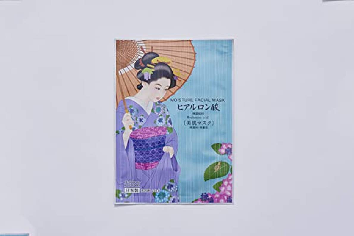 仕事タイマー積分愛粧堂 舞妓マスク ヒアルロン酸 10枚セット