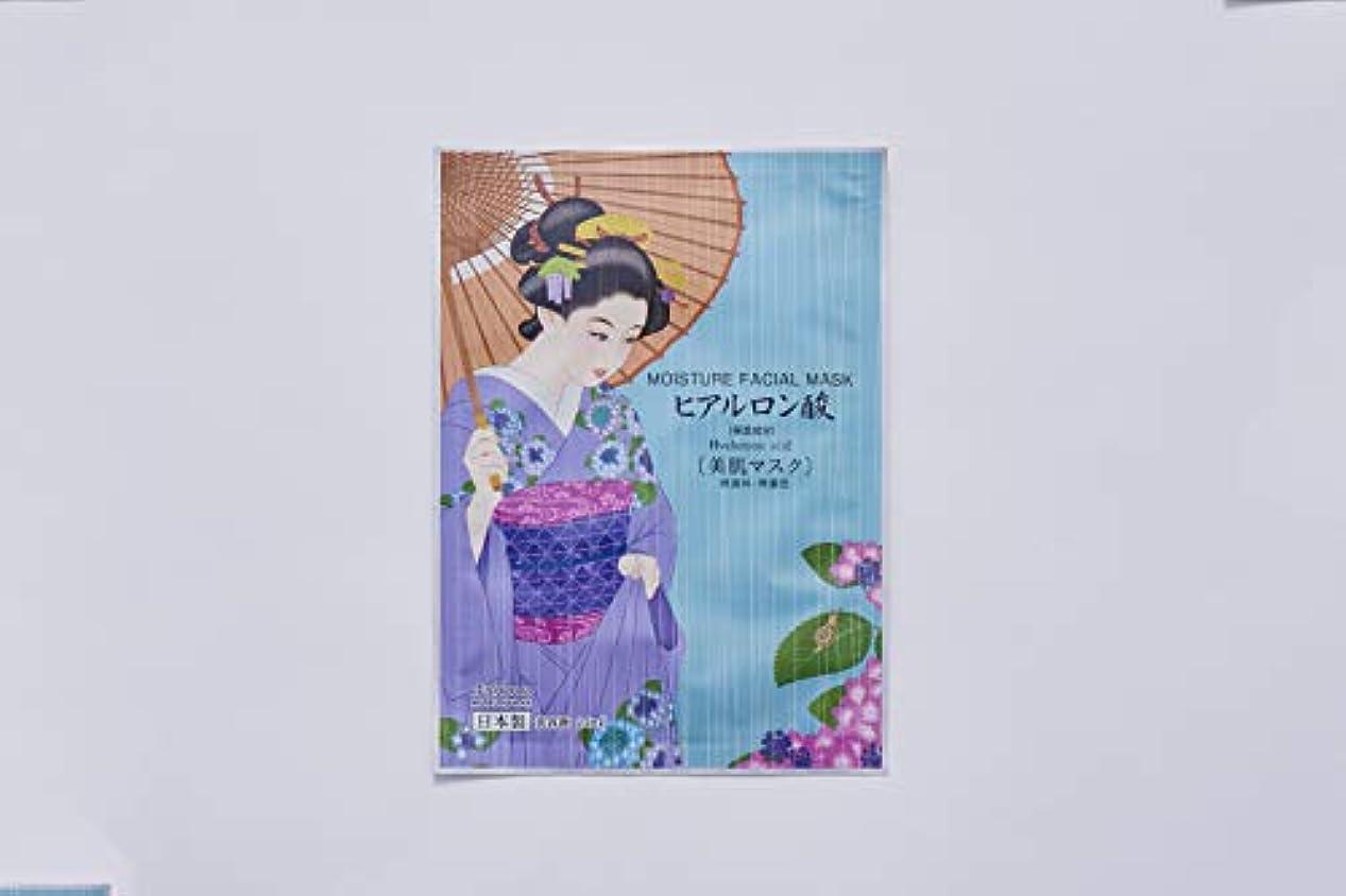 のれんチョーク大愛粧堂 舞妓マスク ヒアルロン酸 10枚セット