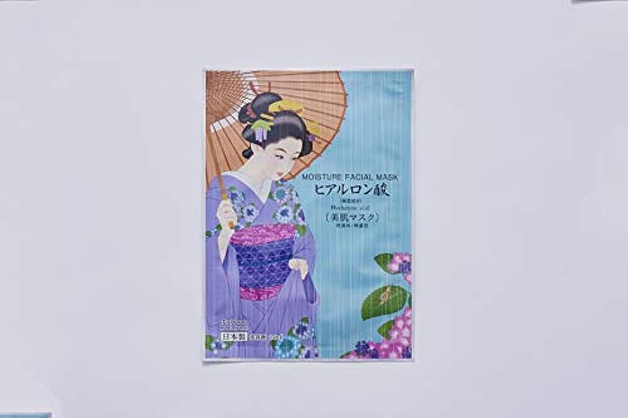 百議題パシフィック愛粧堂 舞妓マスク ヒアルロン酸 10枚セット