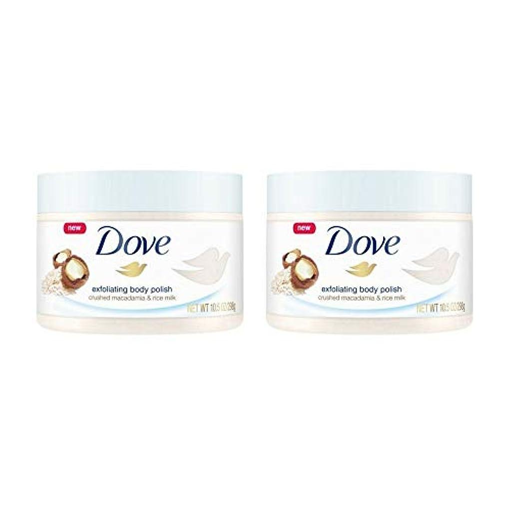 表向きサミット隣人Dove Exfoliating Body Polish Body Scrub Macadamia & Rice Milk 10.5 oz (2 pack) 141[並行輸入]