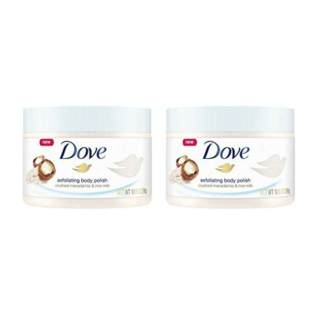 センチメートル全能債務Dove Exfoliating Body Polish Body Scrub Macadamia & Rice Milk 10.5 oz (2 pack) 141[並行輸入]