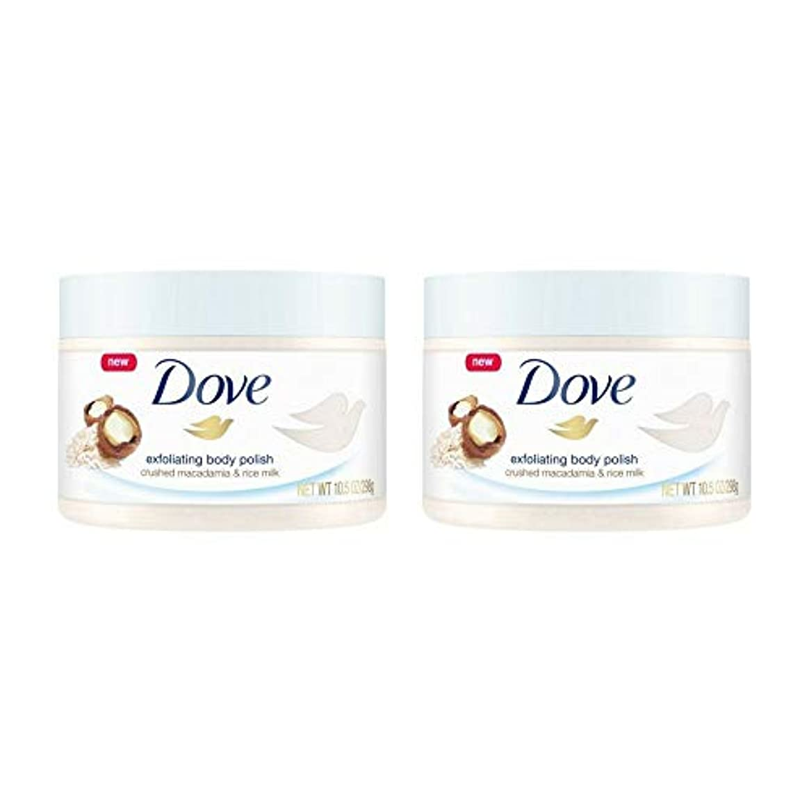 質素な何もない印をつけるDove Exfoliating Body Polish Body Scrub Macadamia & Rice Milk 10.5 oz (2 pack) 141[並行輸入]