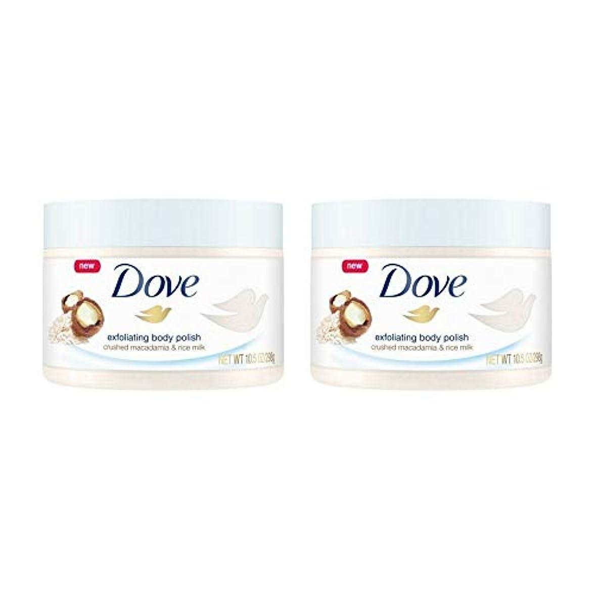 中古中央放射するDove Exfoliating Body Polish Body Scrub Macadamia & Rice Milk 10.5 oz (2 pack) 141[並行輸入]