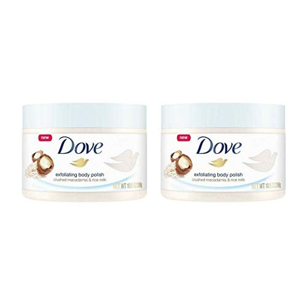 神社適度な博覧会Dove Exfoliating Body Polish Body Scrub Macadamia & Rice Milk 10.5 oz (2 pack) 141[並行輸入]