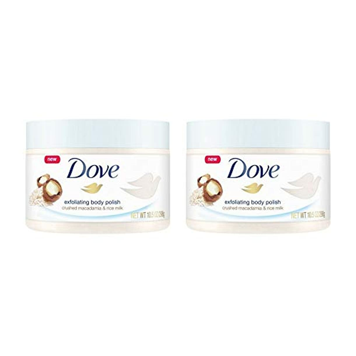 節約する登る表面的なDove Exfoliating Body Polish Body Scrub Macadamia & Rice Milk 10.5 oz (2 pack) 141[並行輸入]