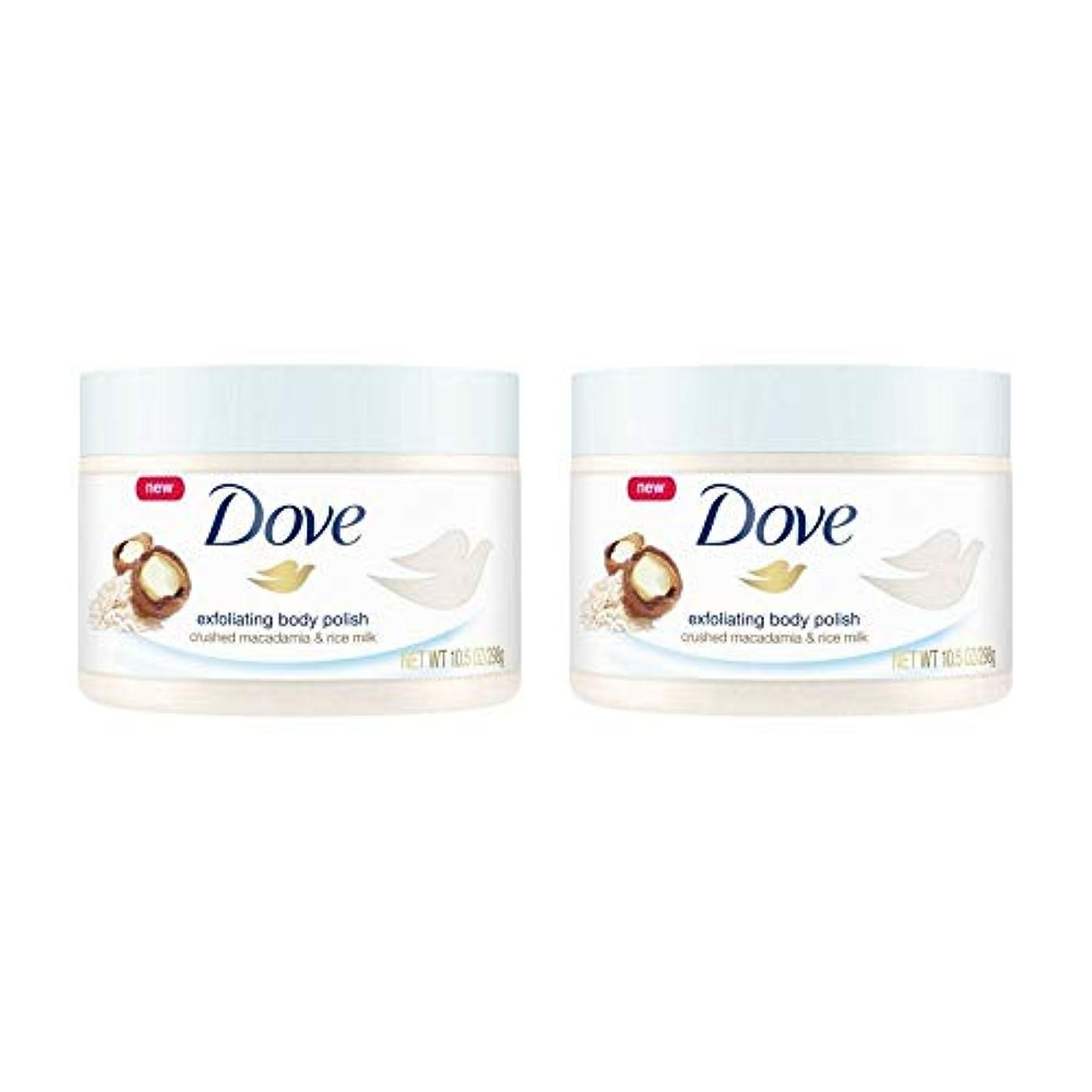 クラフト乱暴なのDove Exfoliating Body Polish Body Scrub Macadamia & Rice Milk 10.5 oz (2 pack) 141[並行輸入]