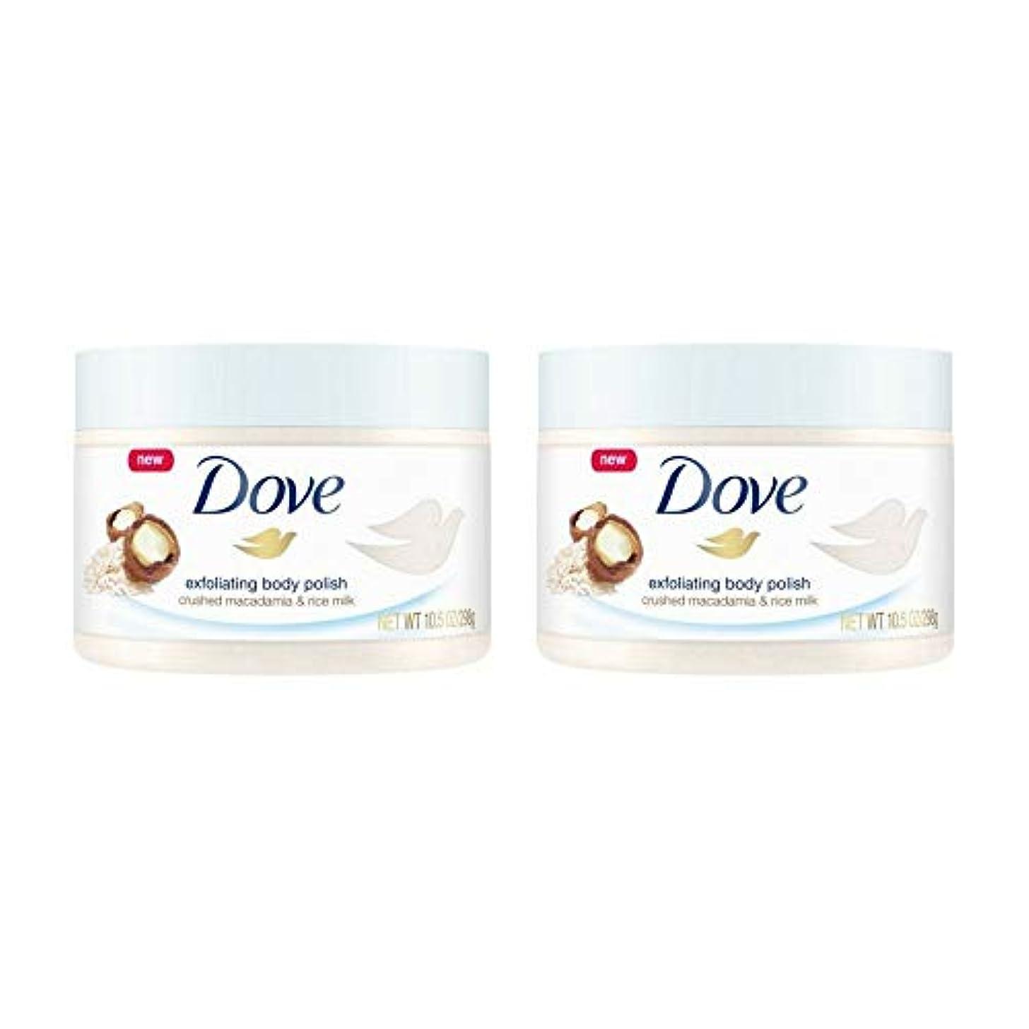 リラックスシャワー種をまくDove Exfoliating Body Polish Body Scrub Macadamia & Rice Milk 10.5 oz (2 pack) 141[並行輸入]