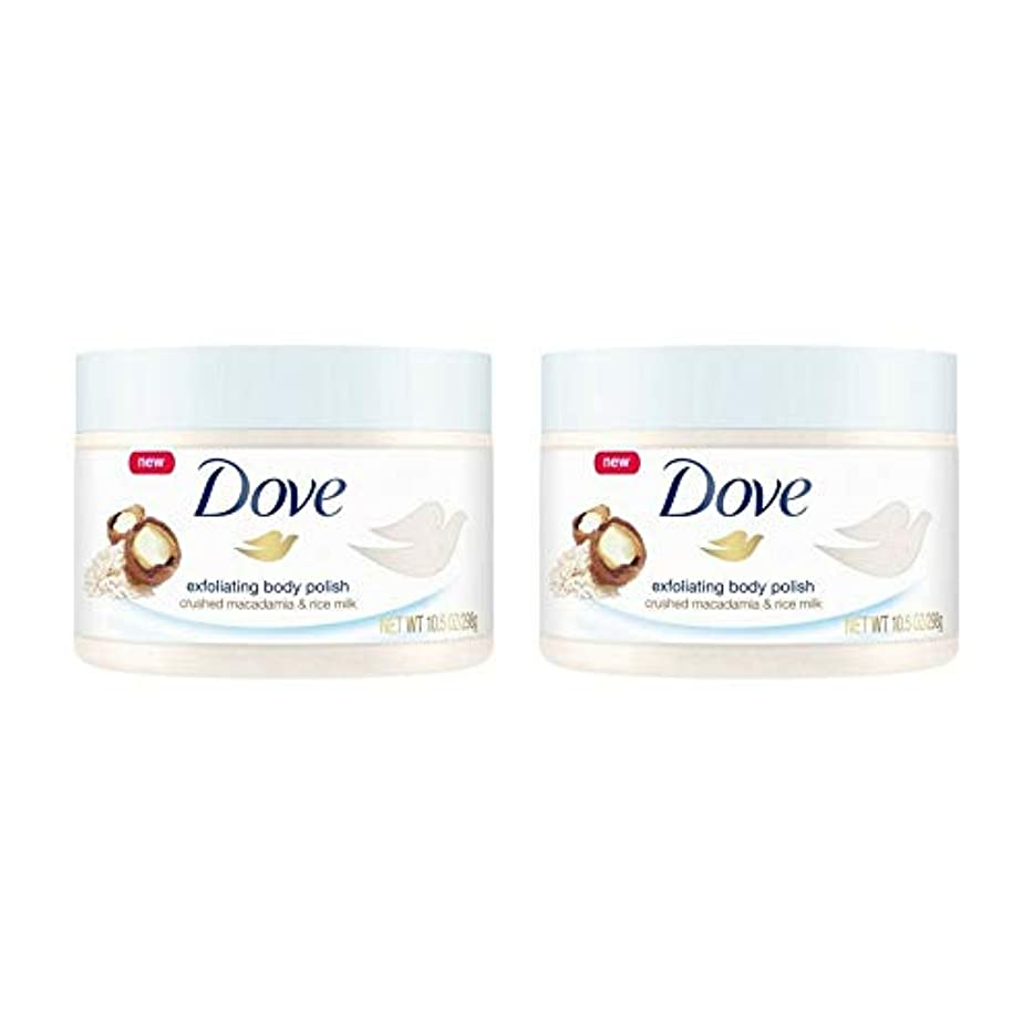 作成する知覚的イブニングDove Exfoliating Body Polish Body Scrub Macadamia & Rice Milk 10.5 oz (2 pack) 141[並行輸入]