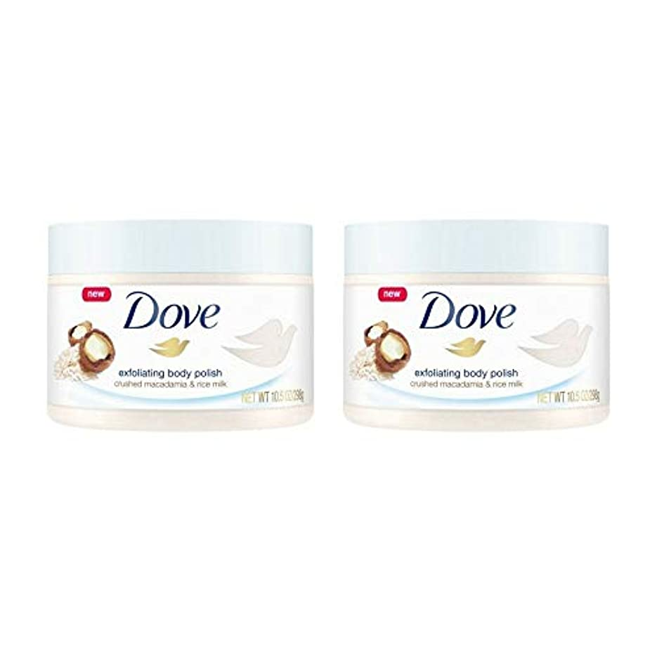 親愛なジェスチャー欲しいですDove Exfoliating Body Polish Body Scrub Macadamia & Rice Milk 10.5 oz (2 pack) 141[並行輸入]