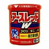 【第2類医薬品】アースレッドW 18-24畳用 30g ×2
