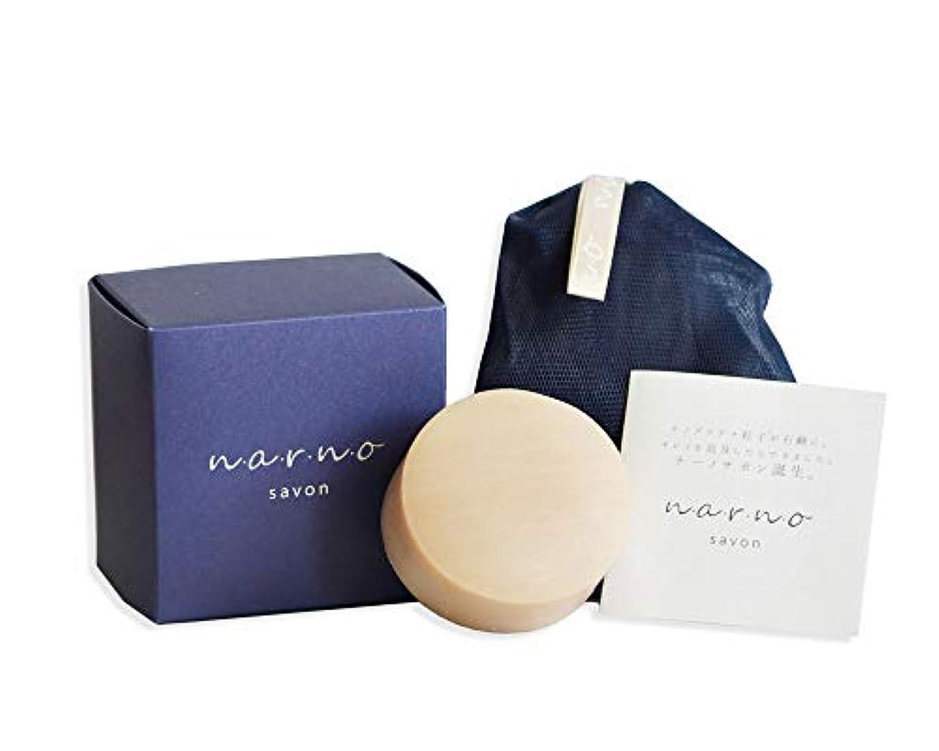 ぎこちない生む失速narno savon(ナーノサボン) 洗顔石鹸 ナノプラチナ粒子石鹸 ブルーパッケージ 100g