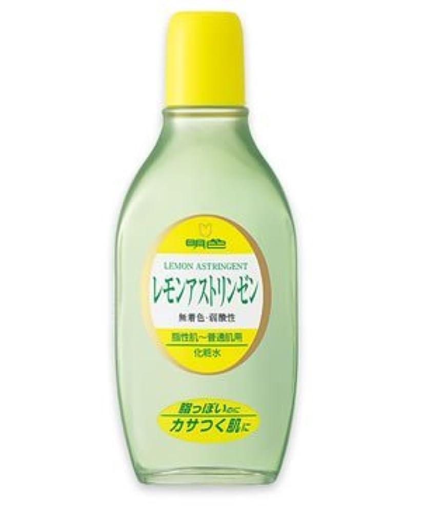 誘惑ボランティアユニークな(明色)レモンアストリンゼン 170ml(お買い得3本セット)