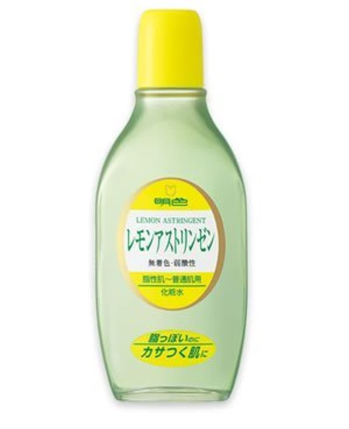 いわゆる関税ハチ(明色)レモンアストリンゼン 170ml(お買い得3本セット)