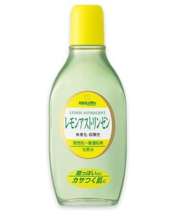 彼女の検体暖かく(明色)レモンアストリンゼン 170ml(お買い得3本セット)