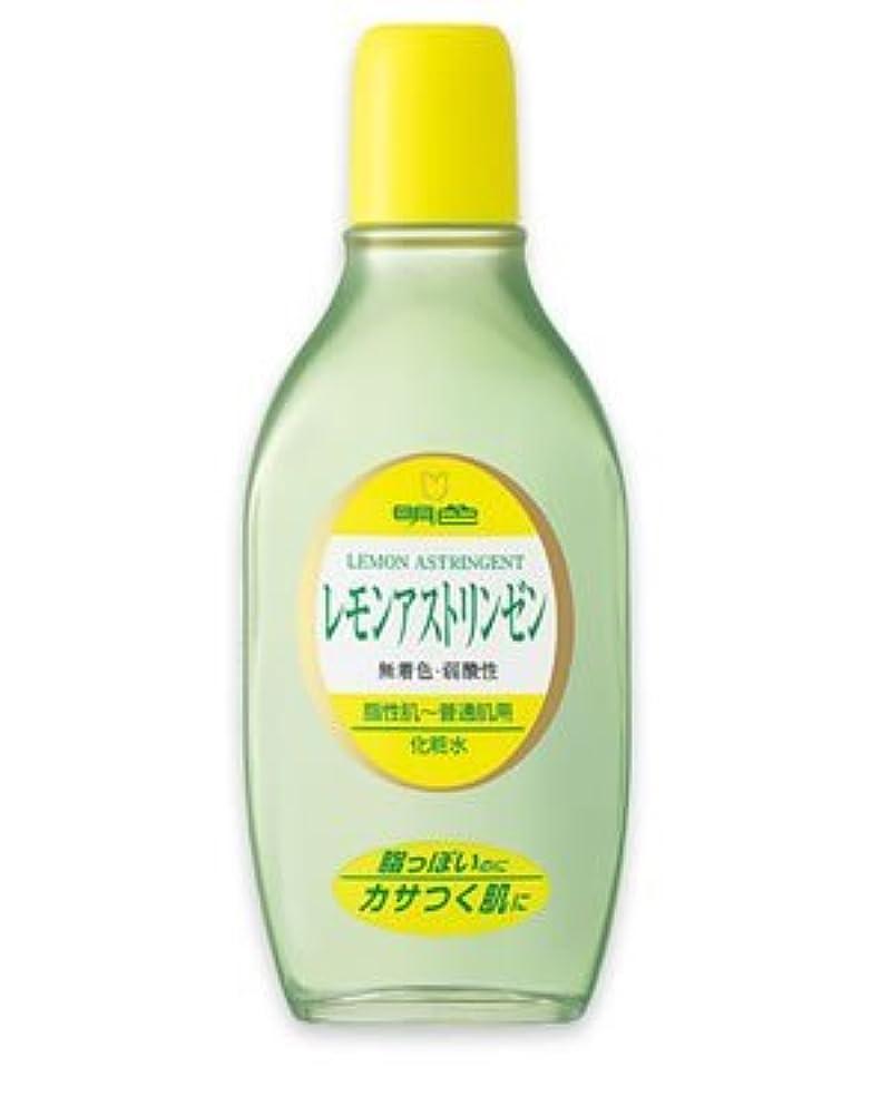 不定パトロン趣味(明色)レモンアストリンゼン 170ml(お買い得3本セット)