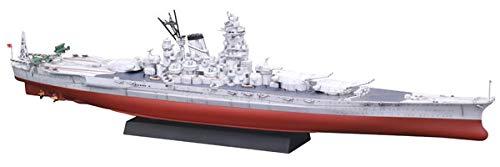 フジミ模型 1/700 艦NEXTシリーズ No.2EX-1 日本海軍戦艦 武蔵 (捷一号作戦/明灰色仕様) 色分け済み プラモデル 艦NX2EX-1