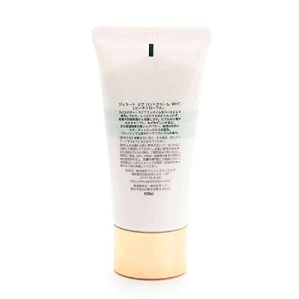 蒸留するサージほめるgelato pique ジェラートピケ [COSME MARCHE]ハンドクリーム pwlc149019 WHITE F