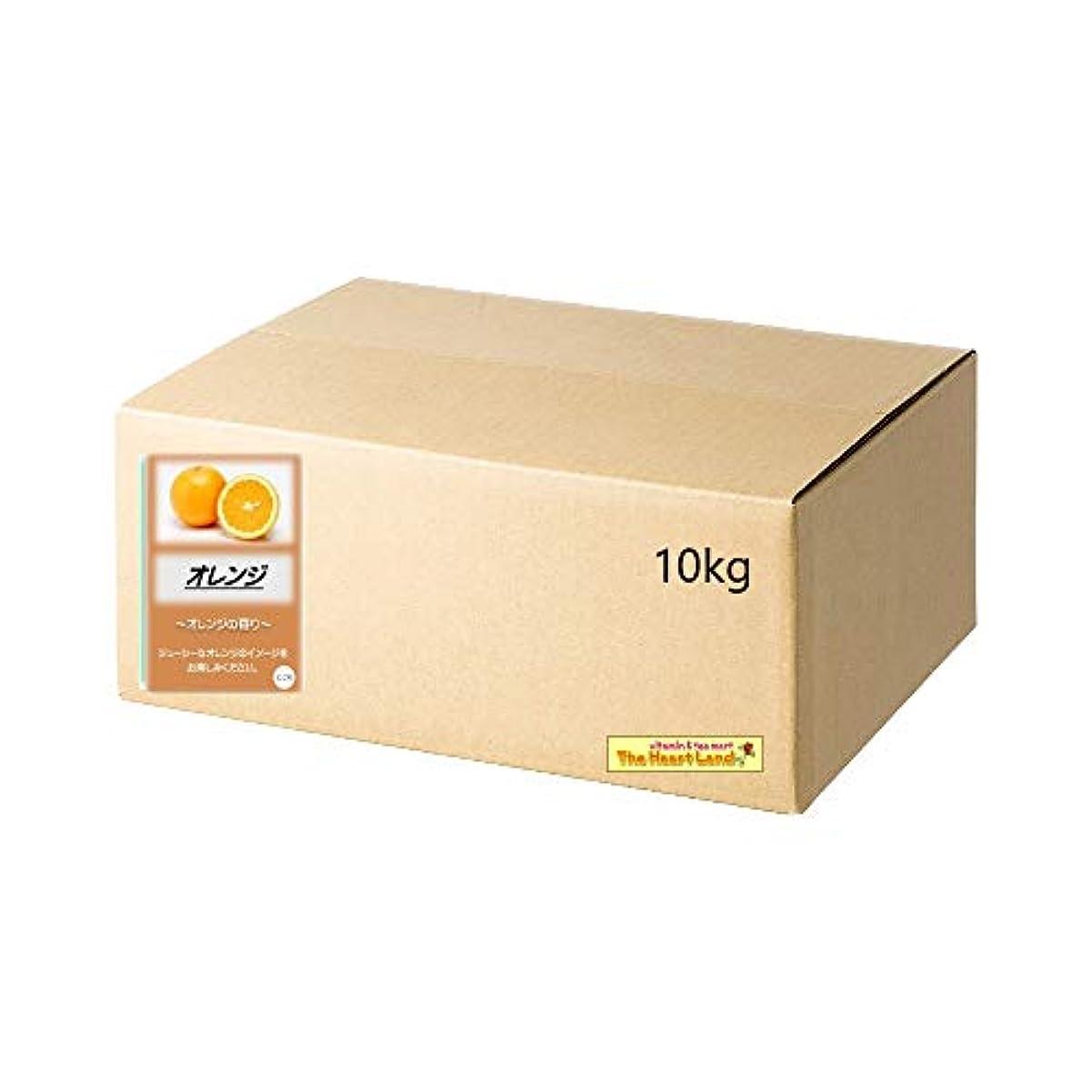 原点器官シェルアサヒ入浴剤 浴用入浴化粧品 オレンジ 10kg