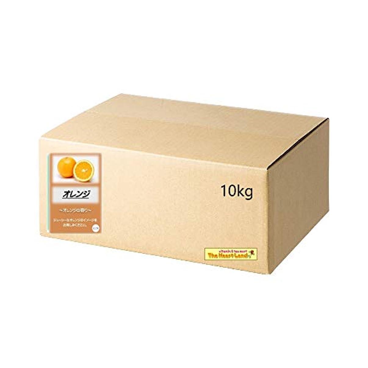メガロポリス現金実り多いアサヒ入浴剤 浴用入浴化粧品 オレンジ 10kg