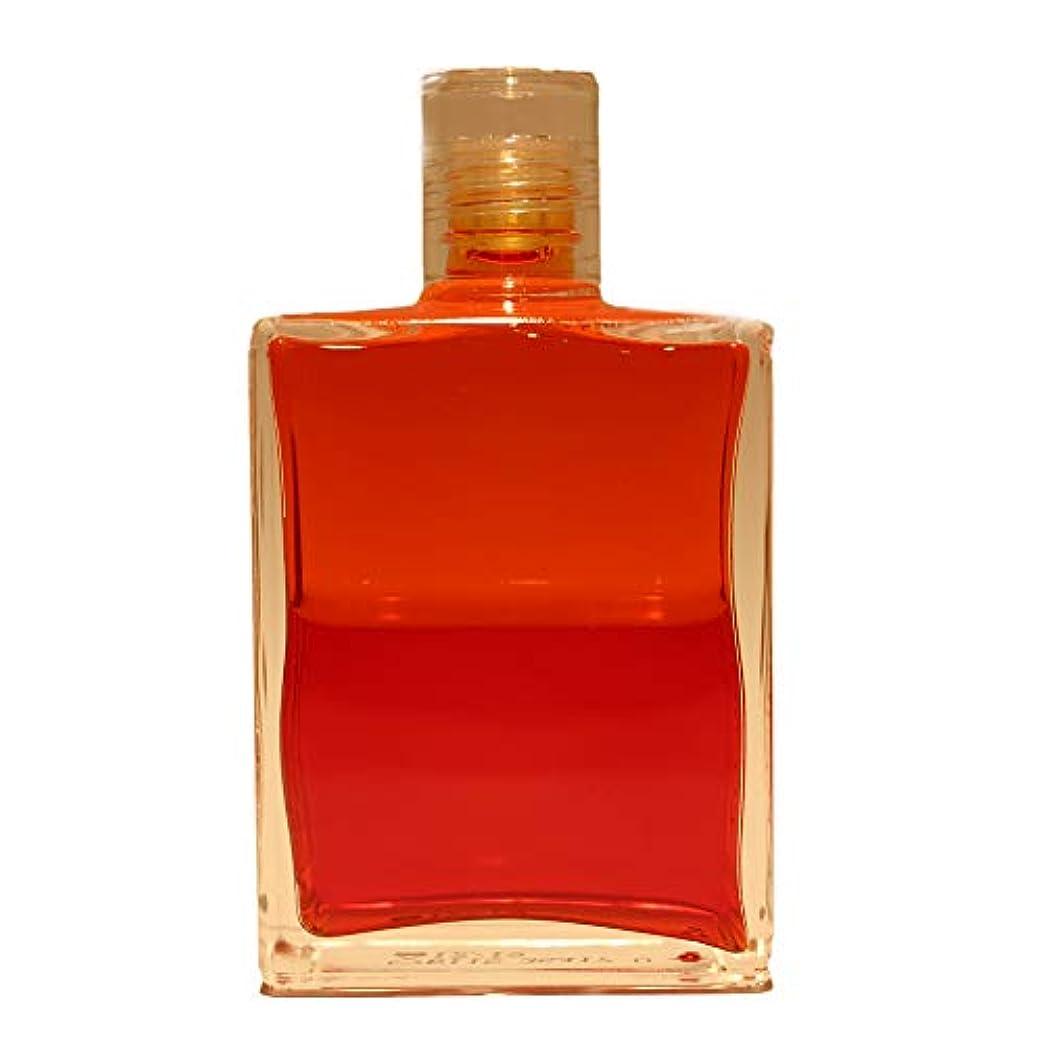 マルコポーロ輸血敵対的AURA-SOMA PRODUCTS オーラソーマ イクイリブリアム B115 大天使ケミエルとアリエル 化粧水 オレンジ/レッド 50ml