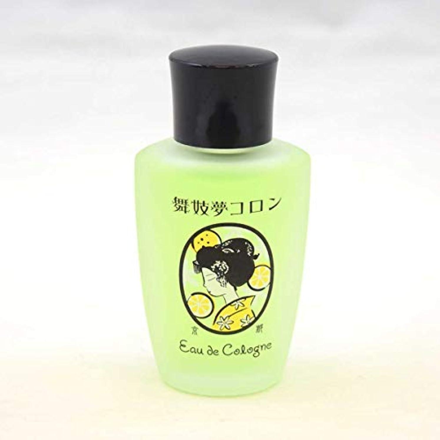 伝統的虫そっと舞妓夢コロン?柚子(ゆず)の香り - 京都限定のオーデコロン