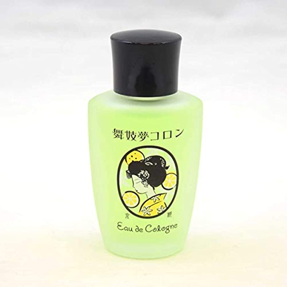 逆説飛躍小間舞妓夢コロン?柚子(ゆず)の香り - 京都限定のオーデコロン