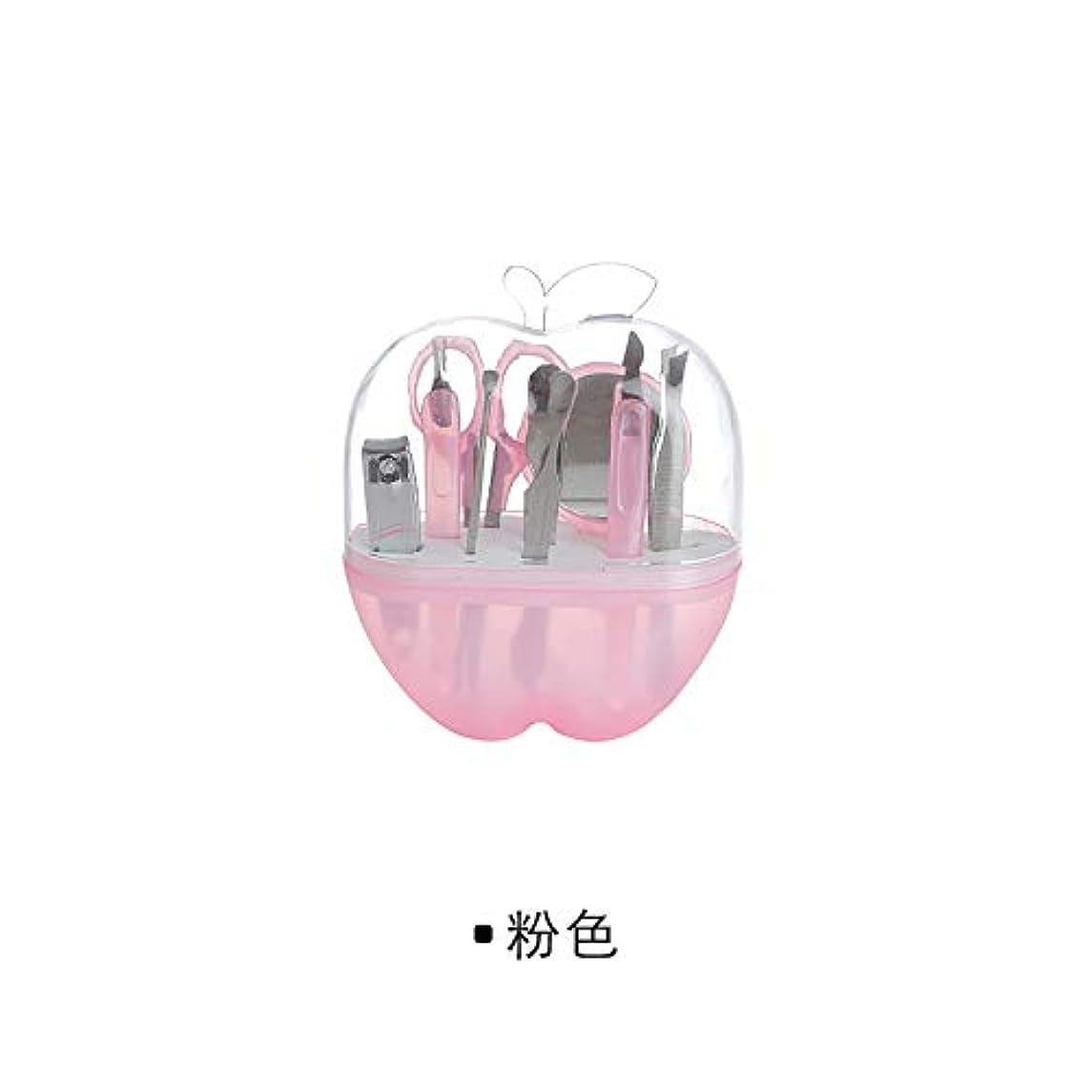 起業家申し立てイデオロギー1863アップル9個爪切り工具ステンレス鋼爪切り工具爪切り機爪美セット