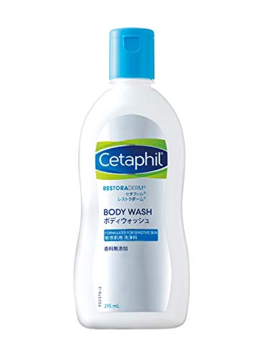 聴覚ソロシュガーセタフィル Cetaphil ® レストラダーム ボディウォッシュ 295ml (敏感肌用洗浄料 ボディソープ 乾燥肌 敏感肌 低刺激性 洗浄料)